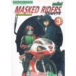 MASKED RIDERS SPIRITS ตำนานหน้ากากมด เล่ม 03