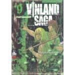 VINLAND SAGA สงครามคนทมิฬ 09