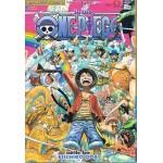 วันพีช One Piece เล่ม 62