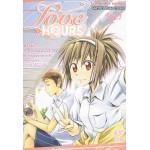 LOVE HOURS 01