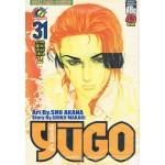 YU GO ยูโกบุรุษเหล็ก ภาคฟิลิปปินส์ ODA 2 เล่ม 31