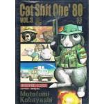 Cat Shit One'80 เล่ม 3