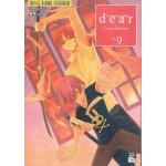 dear สาวน้อยไลเคนโทรป เล่ม 09