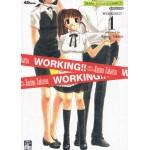 WORKING!! ร้านป่วนก๊วนหลุดโลก เล่ม 01