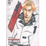 SAMURAI SOLDIER ซามูไรโซลเยอร์ 01