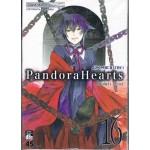 Pandora Heart เล่ม 16
