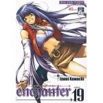 enchanter พ่อมดผู้สร้างศาสตรา เล่ม 19 (เล่มจบ)