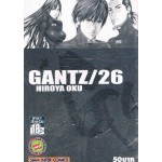 GANTZ เล่ม 26
