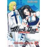 Black Dog แบล็คด็อก 04
