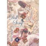 Doll Song เพลงรักตุ๊กตา 04