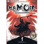 The Memoir ลิขิตยุทธสองแผ่นดิน เล่ม 01