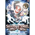 Shadow of Angel เงาเทวทูต เล่ม 06 (Pongwut Rujirachakorn)