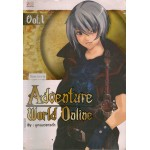 Adventure World Online Vol.01