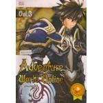 Adventure World Online Vol.03