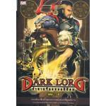 Dark Lord 2 ตำนานจักรพรรดิมืด ภาค 02 เล่ม 03