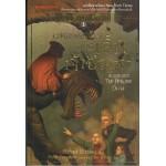 ชุดนักสืบเทพนิยาย เล่ม 03 เวทมนตร์ร้ายของเด็กเจ้าปัญหา (ไมเคิล บักลีย์)