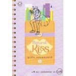 Natural Kiss จูบรัก...รสธรรมชาติ 5 (เล่มจบ) (Cookie)