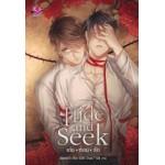 Hide and Seek เล่น ♦ ซ่อน ♦ รัก (Ailime 13)