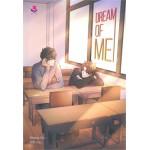 Dream of Me (Kinsang)