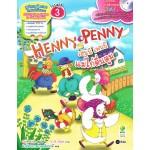 เฮนนี เพนนี แม่ไก่ตื่นตูม