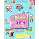 เก่งศัพท์อังกฤษฯ Sports and Games