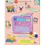 เก่งศัพท์อังกฤษฯ Home and Friends