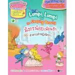Lumpi Lumpi and the Sleeping Beauty มังกรน้อยเพื่อนรัก ตอน คำสาปเจ้าหญิงนิทรา