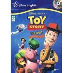 Toy Story ทอยสตอรี่ ก๊วนของเล่นผจญภัย + CD