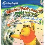 Winnie the Pooh's Honey Tree & Piglet Feels Small วินนี่ เดอะ พูห์ กับ แก๊งเพื่อนซี้ในป่าใหญ่ ตอน แผนลับขโมยน้ำผึ้ง และ พิกเล็ต หมูน้อยหัวใจก้องโลก