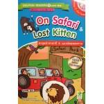 On Safari & Lost Kitten ตะลุยป่าซาฟารี & แมวน้อยหลงทาง