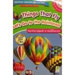 Things That Fly & Let's Go to the Rainforest สนุกกับยานลอยฟ้า & ท่องไปในป่าฝน