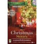 The Christmas Stories รวมสุดยอดเรื่องสั้นวันคริสต์มาส (+MP3 ฝึกฟัง-พูด)