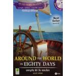 Around the World in Eighty Days ผจญภัย 80 วันรอบโลก (+MP3 ฝึกฟัง-พูด)