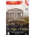 The Age of Fable อภินิหาร เทพเจ้ากรีกและโรมัน (+MP3 ฝึกฟัง-พูด)