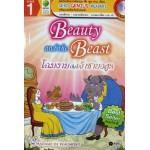 Beauty and the Beast โฉมงามกับเจ้าชายอสูร (+Audio CD ฝึกฟัง-พูด)