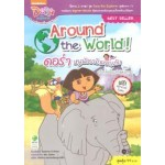 Dora the Explorer Around the World! ดอร่า หนูน้อยนักผจญภัย ตอน สร้อยข้อมือแห่งมิตรภาพ!