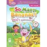 Dora the Explorer So Many Bananas! ดอร่า หนูน้อยนักผจญภัย ตอน เจ้าบูตส์ ลิงจอมป่วนกับพรวิเศษ!