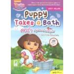 Dora the Explorer Puppy takes a Bath ดอร่า หนูน้อยนักผจญภัย ตอน ดอร่ากับหมาน้อยแสนซน