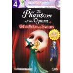 The Phantom of the Opera ปีศาจปริศนาแห่งโรงละคร (+Audio CD ฝึกฟัง-พูด)