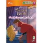 Sleeping Beauty เจ้าหญิงนิทรากับคำสาปแม่มด