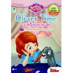 Sofia the First Clover Time เจ้าหญิงน้อยโซเฟีย ตอน กระต่ายน้อยเพื่อนรักจอมป่วน
