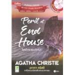 Peril at End House ไขคดีกระสุนปริศนา