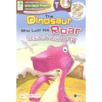 Happy Readers: The Dinosaur Who Lost His Roar ไดโนเสาร์ซ่าจอมคำราม