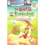 SE-ED Happy Readers: The Hare And The Tortoise กระต่ายกับเต่า