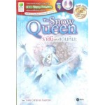SE-ED Happy Readers: The Snow Queen ราชินีแห่งแดนหิมะ