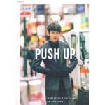 PUSH UP (DJ พุฒิ)