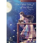 The Other Side of the Moon เล่ม 2  (Lady-n)