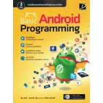 Basic Android Programming
