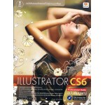 Illustrator CS6 Professional Guide ฉ. สมบูรณ์