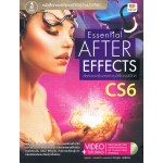 After Effects CS6 Essential